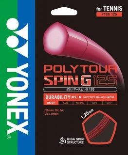 YONEX(ヨネックス) PTGG125 ポリツアースピンG125 硬式テニス用 ガット ストリング