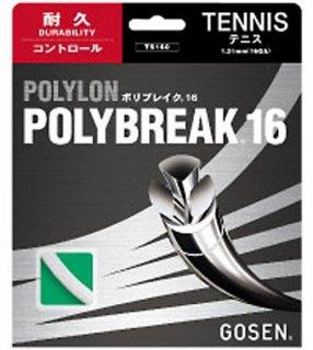 GOSEN(ゴーセン) TS160 ゴーセン  ポリロンポリブレイク16 硬式テニスガット