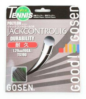 GOSEN(ゴーセン) TS190 ゴーセン ポリロンジャックコントロール16 硬式用ガット