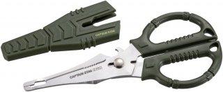 CAPTAIN STAG(キャプテン スタッグ) UM0001 Z-PRO 多機能ハサミ 収納ケース付