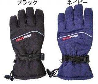 日栄産業 BK-11 スノーグローブ メンズ 防水インナー内蔵 防寒グローブ 防寒手袋 手袋