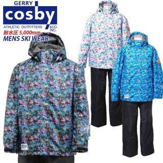 cosby(コスビー) CSM-1346 男性用 メンズ スキーウェア スキースーツ 上下セット☆BLU☆WHT
