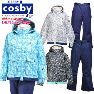 cosby(コスビー) CSW-2332 女性用 レディース スキーウェア スキースーツ 上下セット☆WHT☆NVY