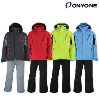 ONYONE(オンヨネ) ONS92520 メンズ スキースーツ スキーウェア 上下セット 男性用
