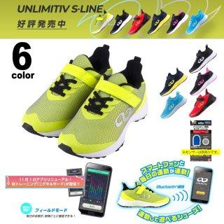 UNLIMITIV(アンリミティブ) 2507490 S-01-F S-LINE キッズ ジュニア スポーツシューズ ベルクロタイプ