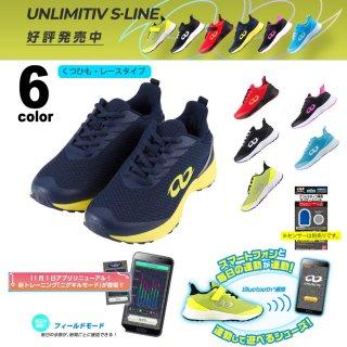 UNLIMITIV(アンリミティブ) 2507491 S-01-S S-LINE キッズ ジュニア スポーツシューズ くつひもレースタイプ