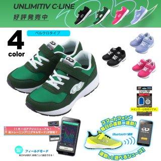 UNLIMITIV(アンリミティブ) 2507492 C-01-F C-LINE キッズ ジュニア スポーツシューズ ベルクロタイプ