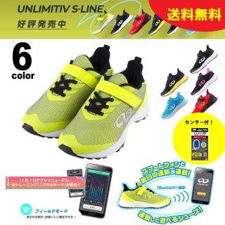 UNLIMITIV(アンリミティブ) 2507490/2501810 SET S-LINE キッズ ジュニア スポーツシューズ ベルクロタイプ センサーセット売り