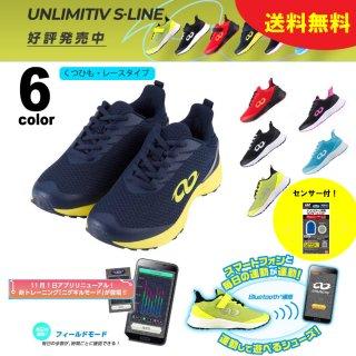 UNLIMITIV(アンリミティブ) 2507491/2501810 SET S-LINE キッズ ジュニア スポーツシューズ くつひもレースタイプ