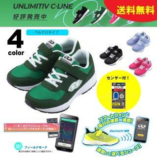UNLIMITIV(アンリミティブ) 2507492/2501810 SET C-LINE キッズ ジュニア スポーツシューズ ベルクロタイプ