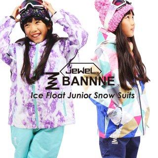 BANNNE(バンネ) BNS-401 Ice Float Junior Snow Suits アイスフロート ガールズスーツ スキーウェア