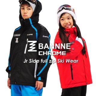 BANNNE(バンネ) BNS72100 ジュニア スキースーツ CHROME サイドフルジップ 上下セット 子供用