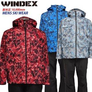 WINDEX(ウィンデックス) WS-1302 メンズ スキースーツ スキーウェア 上下セット スノーボード 男性用 大人用