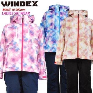 WINDEX(ウィンデックス) WS-1304 レディース スキースーツ スキーウェア 上下セット スノーボード 女性用 大人用