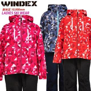 WINDEX(ウィンデックス) WS-1307 レディース スキースーツ スキーウェア 上下セット スノーボード 女性用 大人用