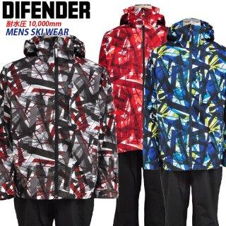 DIFENDER(ディフェンダー) WS-1402 メンズ スキースーツ スキーウェア 上下セット スノーボード 男性用 大人用
