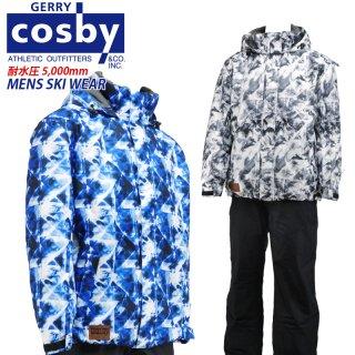 cosby(コスビー) CSM-1351 男性用 メンズ スキーウェア スキースーツ 上下セット