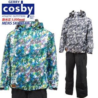 cosby(コスビー) CSM-1353 男性用 メンズ スキーウェア スキースーツ 上下セット