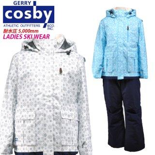 cosby(コスビー) CSW-2342 女性用 レディース スキーウェア スキースーツ 上下セット