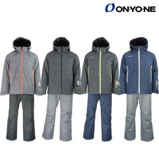ONYONE(オンヨネ) ONS92522 メンズ スキースーツ スキーウェア 上下セット 男性用