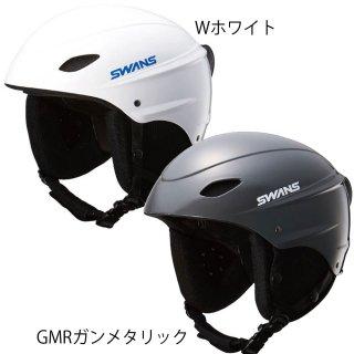 SWANS(スワンズ) H-45R ジュニア 大人 スノーヘルメット スキー スノーボード フリーライド エントリーモデル