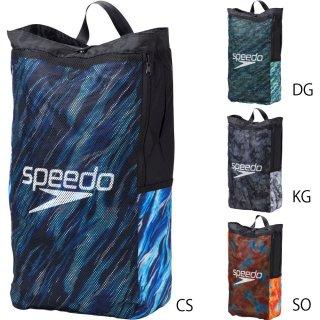 SPEEDO(スピード) SE22010 ノベルティ ウォーターサイド デイパック スイマーズリュック バックパック 水泳
