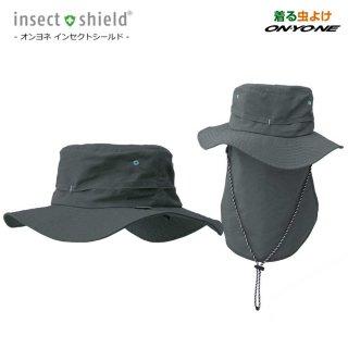 ONYONE(オンヨネ) ODA88092 レディース アウトドアハットinsect shield インセクトシールド ハット 帽子
