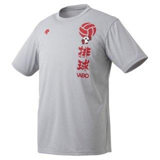 DESCENTE(デサント) DVUQJA57 半袖プラクティスシャツ VABO バレーボール 練習用ウェア トレーニング