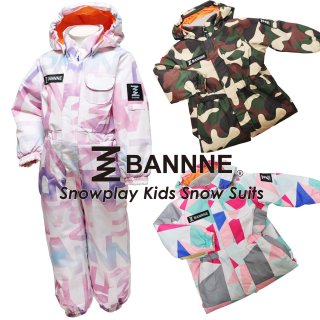 BANNNE(バンネ) BNS-501 Snowplay Kids Suit トドラー スノーワンピース スノースーツ