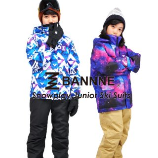 BANNNE(バンネ) BNS-701 Snowplay Junior Ski Suits ジュニアスキースーツ