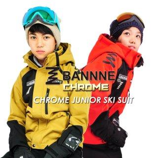 BANNNE(バンネ) BNS73101 CHROME JUNIOR SKI SUIT クローム ジュニアスキースーツ サイズ調整