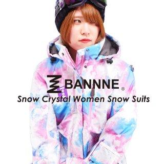BANNNE(バンネ) BNS-201 Snow Crystal Women Snow Suit レディース スキーウェア 上下