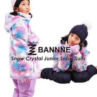 BANNNE(バンネ) BNS-403 Snow Crystal Girls Snow Suit ガールズ スキーウェア 上下