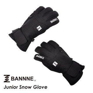 BANNNE(バンネ) BNS-G01J ジュニア スノーグローブ 高機能防水透湿インサートフィルム DRI VENT採用 手袋
