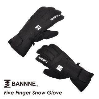 BANNNE(バンネ) BNS-G01M 大人 五本指 グローブ 高機能防水透湿インサートフィルム DRI VENT採用 手袋