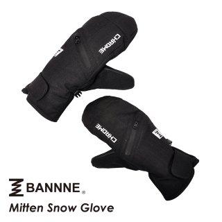 BANNNE(バンネ) BNS-G02M 大人 ミトンタイプ グローブ 高機能防水透湿インサートフィルム DRI VENT採用 手袋