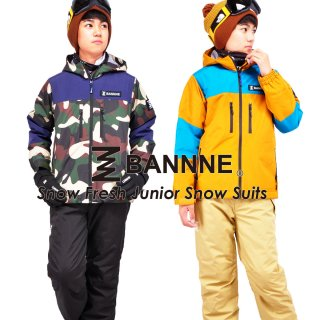 BANNNE(バンネ) BNSJ-302/BNS-90J Snow Fresh Junior Snow Suits ボーイズ スノースーツ