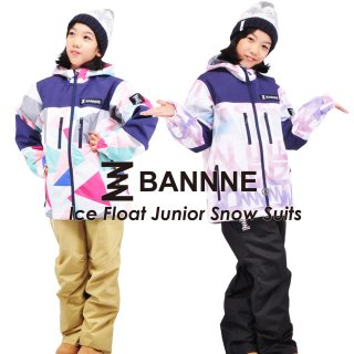 BANNNE(バンネ) BNSJ-402/BNS-90J Ice Float Junior Snow Suit ガールズ スノースーツ