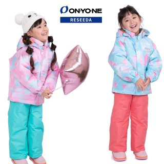 ONYONE RESEEDA(オンヨネ レセーダ) RES53004 キッズ スキーウェア 上下セット 100 110 120 雪遊び サイズ調整付き