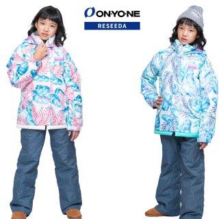 ONYONE RESEEDA(オンヨネ レセーダ) RES63001 ジュニア ガールズ スキーウェア 上下セット JUNIOR SUIT セットアップ 子供用