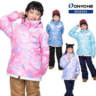 ONYONE RESEEDA(オンヨネ レセーダ) RES63002 ジュニア ガールズ スキーウェア 上下セット JUNIOR SUIT セットアップ 子供用