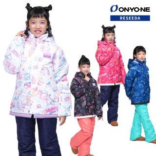 ONYONE RESEEDA(オンヨネ レセーダ) RES63003 ジュニア ガールズ スキーウェア 上下セット JUNIOR SUIT セットアップ 子供用