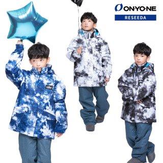 ONYONE RESEEDA(オンヨネ レセーダ) RES73002 ジュニア ボーイズ スキーウェア 上下セット JUNIOR SUIT セットアップ 子供用