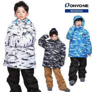 ONYONE RESEEDA(オンヨネ レセーダ) RES73003 ジュニア ボーイズ スキーウェア 上下セット JUNIOR SUIT セットアップ 子供用