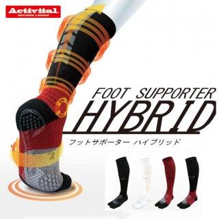 Activital(アクティバイタル) HRD10H 超立体フットサポーター ハイブリッド ロング ストッキング 足首保護+コンプレッション