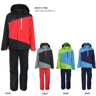 ONYONE(オンヨネ) ONS93520 MENS SUIT メンズ スキーウェア 上下セット ツートーンカラー