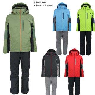 ONYONE(オンヨネ) ONS93522 MENS SUIT メンズ スキーウェア 上下セット シンプルデザイン