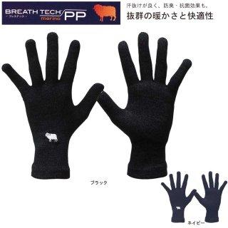 ONYONE(オンヨネ) ODA92934 メリノPP インナーグローブ 薄手 メリノウール 熱吸着 防臭抗菌