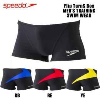 SPEEDO(スピード) ST51902 TURNS フリップターンズボックス メンズ 競泳トレーニング水着 水泳 練習用