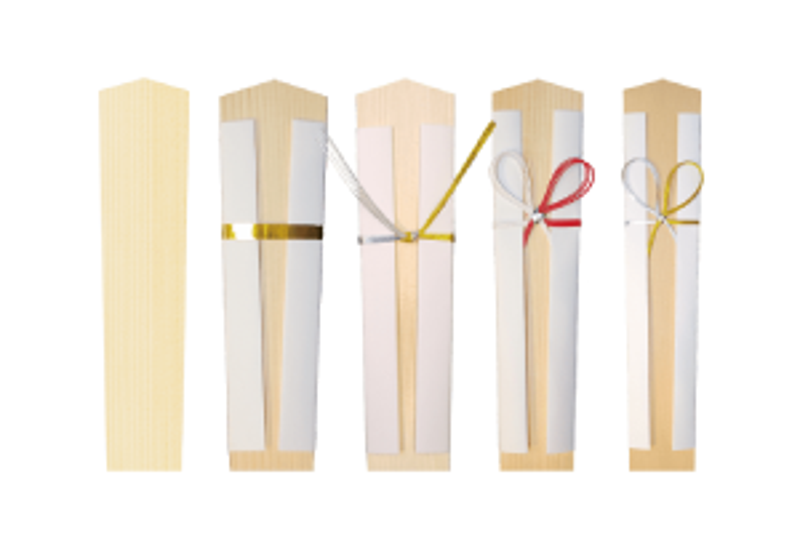カテゴリーイメージ